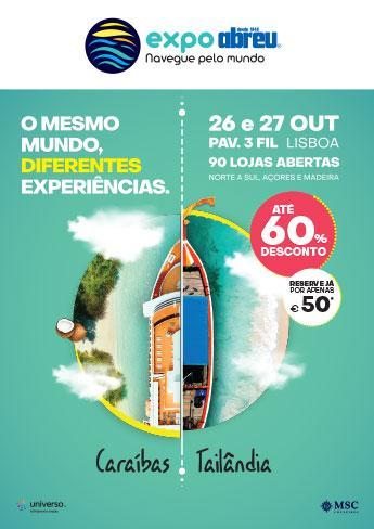 Expo Abreu 2019
