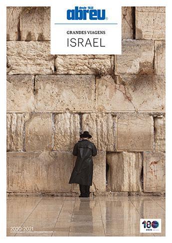 Israel - 2020/2021