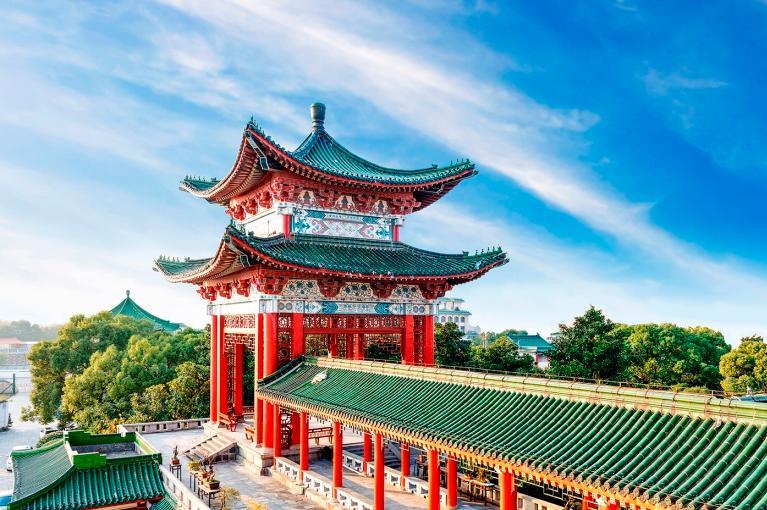 China | Pequim